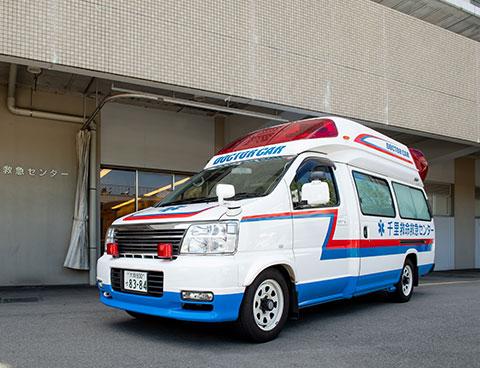 ドクターカー – 千里救命救急センター
